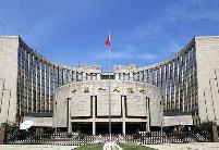 标准化债权类资产将明确认定 央行等部门发文征求意见