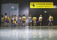 港珠澳大桥成为跨境学童求学新通道 惠及学童1.8万人次
