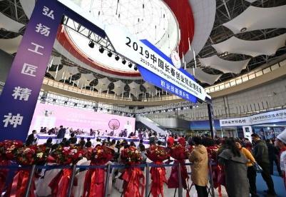 """长春创业就业博览会开幕 各界看好长春""""双创""""机遇"""