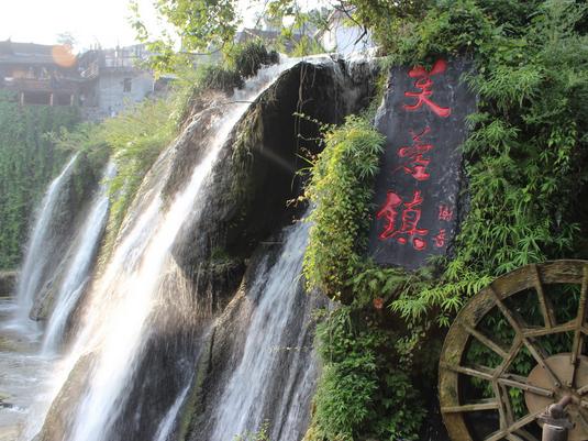 湖南:10个特色文旅小镇促文旅产业融合发展