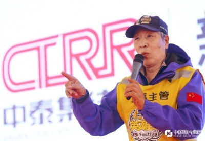 中泰集结赛(CTRR)发布会在阿拉善英雄会举行