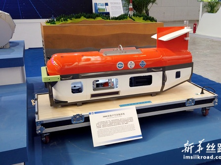 3000米级声学深拖系统现身矿业大会  最快年内投入使用