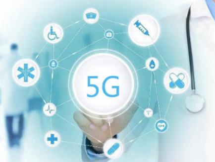 上海崇明医疗进入5G时代