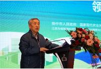 国家现代农业光伏产业协同创新战略联盟年会扬中召开