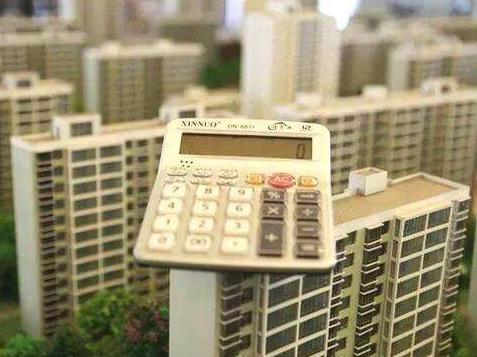 10月份商品住宅销售价格涨幅稳中有落