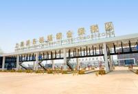 综合保税区成为上海开放型经济新高地