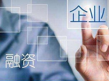 哈尔滨设科技担保资金助企业融资发展