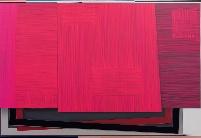 """德国艺术家恩里科·巴赫在北京偏锋画廊举办个展""""由表及里"""""""