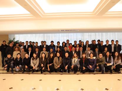 中国农业海外可持续投资会议探讨中企投资路径