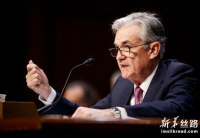 美联储主席鲍威尔:美国经济前景乐观但风险犹存