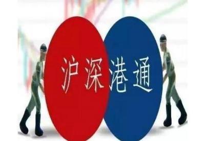 港交所2019年前三季净利润同比跌1%  沪深港通收益创新高