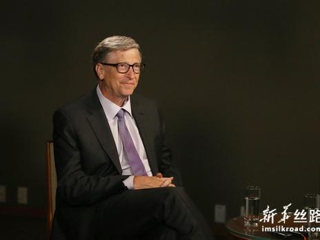 专访:中国经验为世界应对健康和发展挑战提供启示——访盖茨基金会联席主席比尔·盖茨