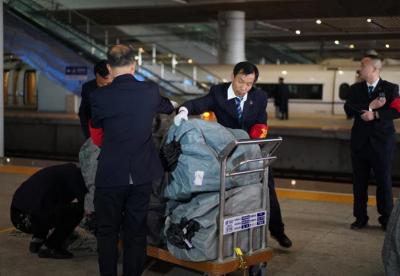 """西安新增至6个方向高铁快运列车助力""""双11"""""""