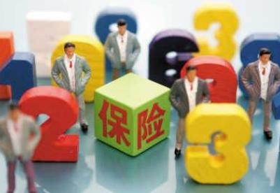 银保监会:中国成为全球保险业发展的最大引擎