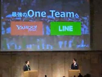 """财经观察:雅虎日本与LINE合并意在打造""""日本版阿里巴巴"""""""