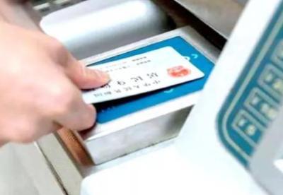 11月30日起黑龙江省内高铁站将全部试行车票无纸化