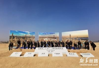 中国重化工业首例外商独资项目巴斯夫湛江一体化基地正式启动