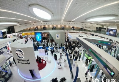阿布扎比石油和天然气国际会议聚焦科技对油气行业影响