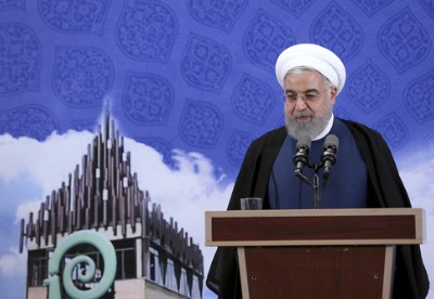 伊朗宣布中止履行伊核协议第四阶段措施