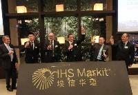 埃信华迈(IHS Markit)正式发布中文品牌名称