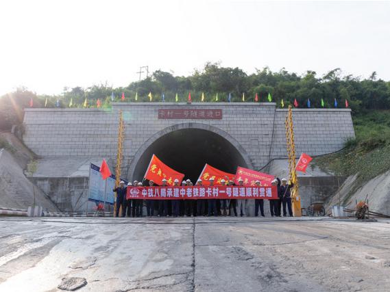 通讯:中老铁路为两国友谊牵线搭桥