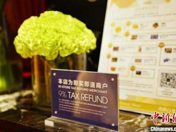 上海进博期间离境退税销售额达560万元