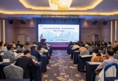 古籍国际学术论坛在广西桂林举行