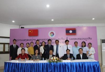"""云南省在老挝启动""""光明行""""活动"""