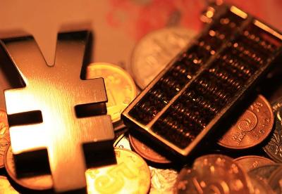 央行:仍实施常态货币政策 货币政策总体稳健