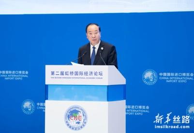 """第二届虹桥国际经济论坛""""70年中国发展与人类命运共同体""""分论坛在上海举行 黄坤明出席并发表主旨演讲"""