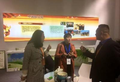 毕节水果萝卜和刺梨亮相国际商品博览会