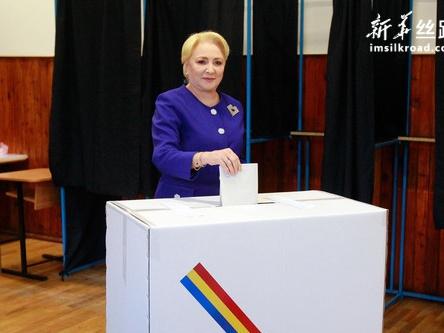 罗马尼亚第一轮总统选举最终投票结果揭晓