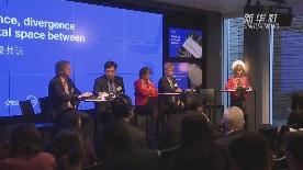 第九届中欧论坛在布鲁塞尔举行