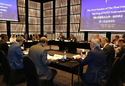 国际展望联合会第一届理事会第一次全体会议在迪拜召开