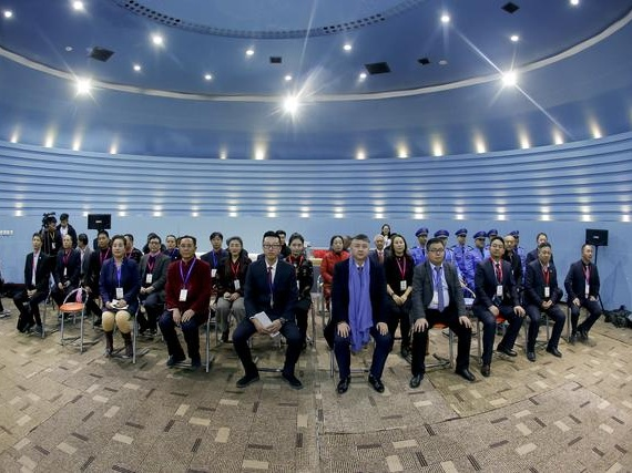 中国-中东欧传统医学论坛暨新创艺元重点项目推介会在京举办