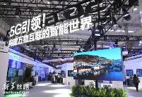 北京成立超高清电视应用创新实验室