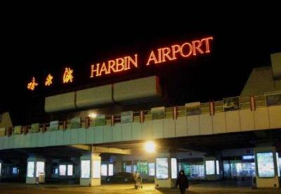 哈尔滨机场冬航季国际及地区航线达到22条