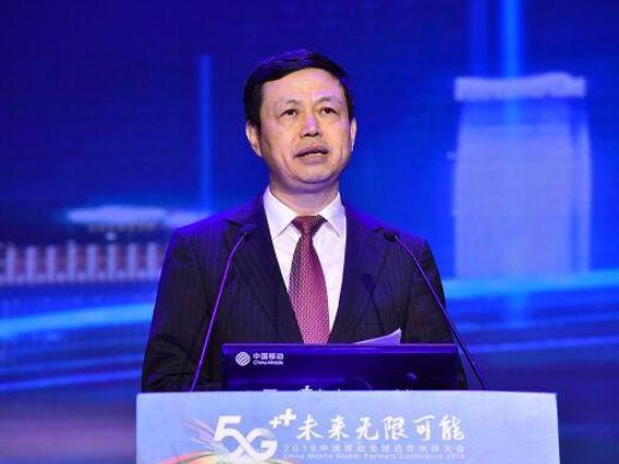 中国移动已在50个城市正式提供5G商用服务