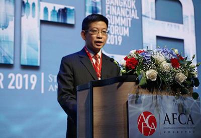 亚金协举行曼谷金融高峰论坛关注互联互通