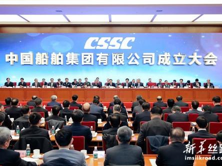 """""""两船""""正式合体 中国船舶集团有限公司揭牌成立"""