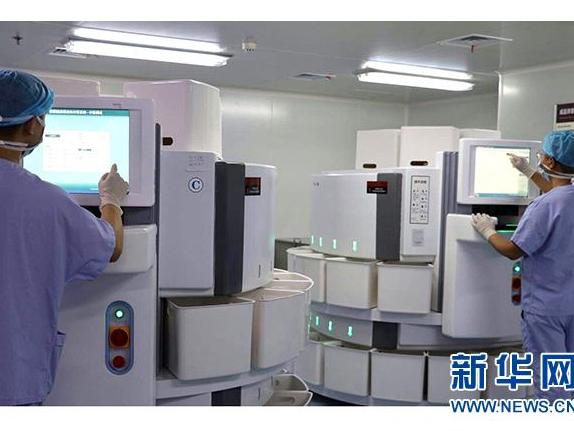"""重庆建设40家""""智慧医院""""增强患者医疗服务获得感"""