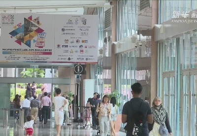 陕西特色商品展览会在吉隆坡举行