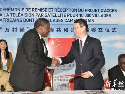 """中国援非""""万村通""""喀麦隆项目竣工"""
