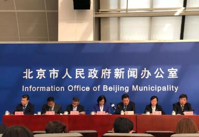 北京发布营商环境改革3.0版  共12个方面204项任务