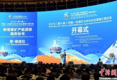 中国今后5年将为东盟提供600个地学留学和培训名额