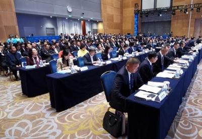中新金融科技合作展望暨江北嘴金融科技高峰对话在重庆举行