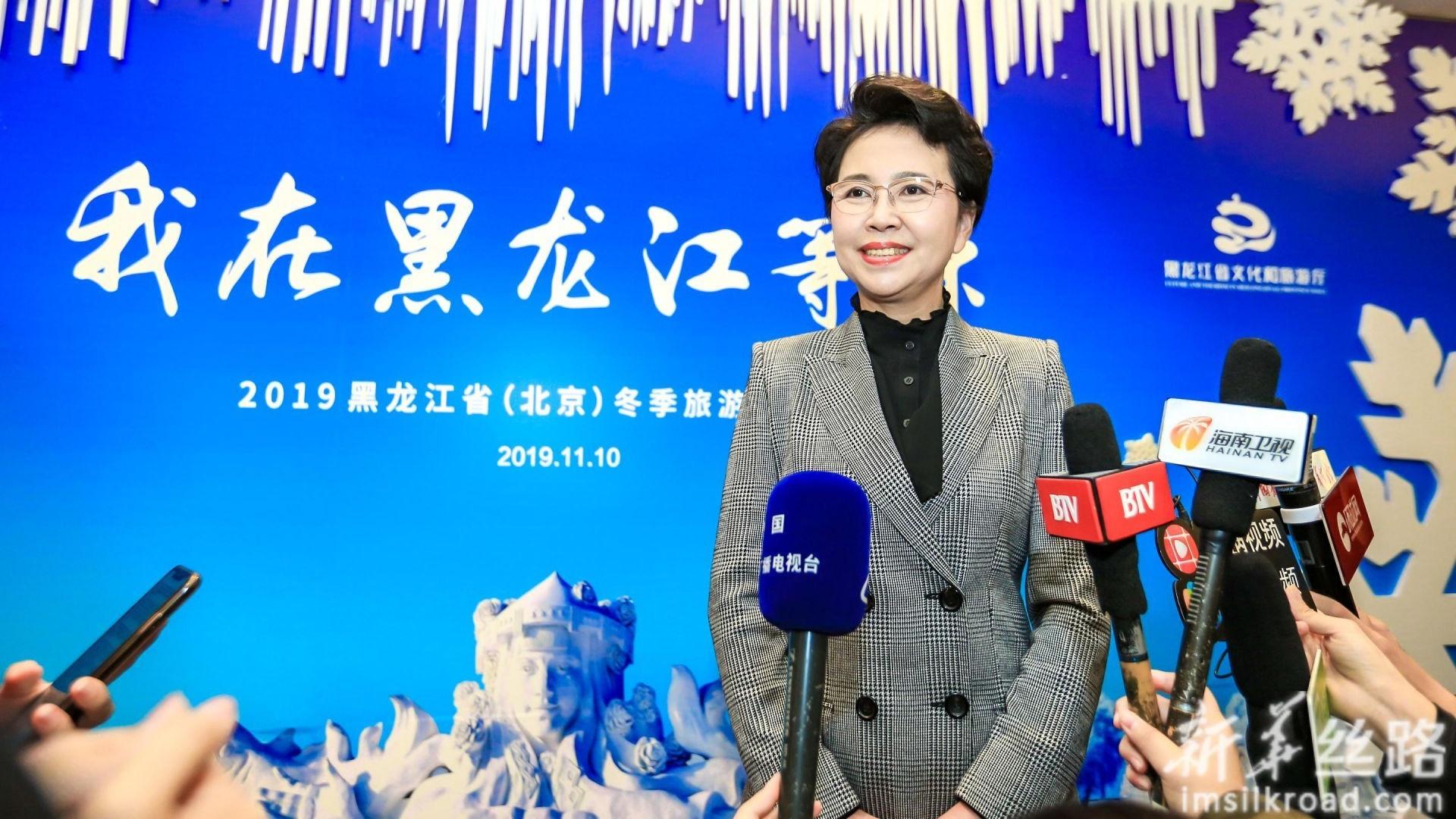 """""""我在黑龙江等你""""冬季旅游主题推介会在京举行"""