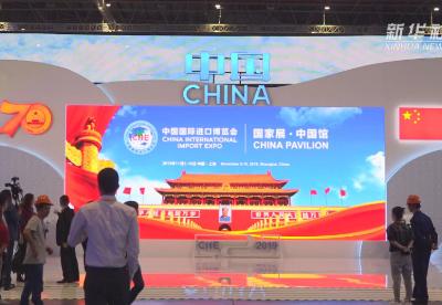 综合消息:中国扩大开放为世界带来更多新机遇——国际社会持续关注第二届中国国际进口博览会