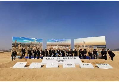 巴斯夫(广东)一体化基地将成智能化生产的全球范本