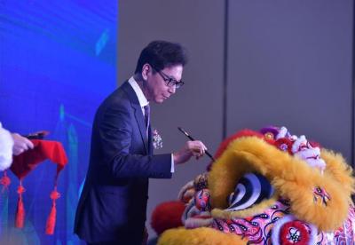 首家入驻重庆台资银行正式开业